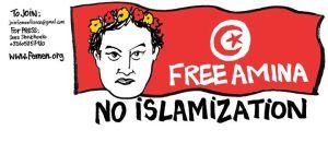 Bannière Facebook des Femen au 16 juillet 2013